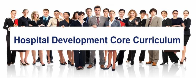 HD_Core_Curriculum_image